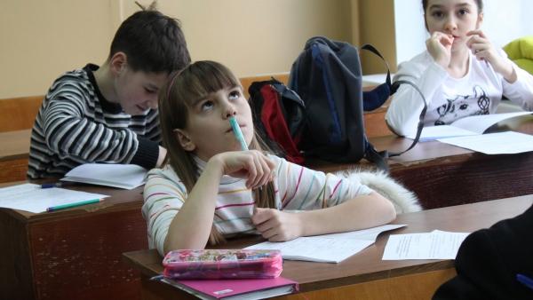 Перша олімпіада КНУ ім.Т.Шевченка для 4—6-хкласів