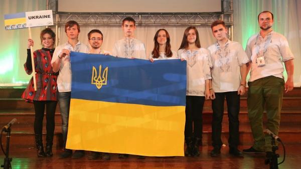 55-таМіжнародна математична олімпіада