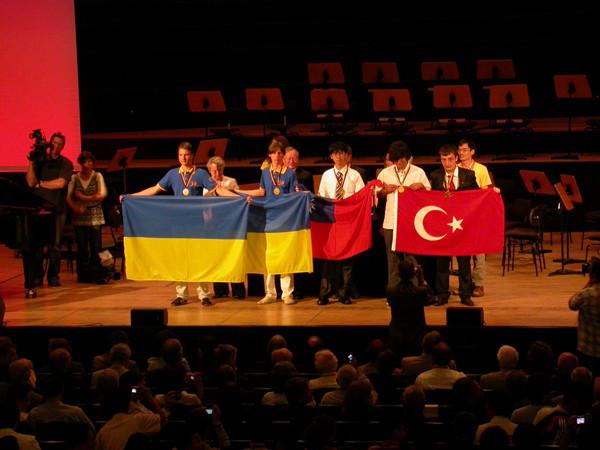 50-таМіжнародна математична олімпіада